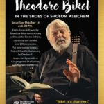 Theodore Bikel ad for Neirot