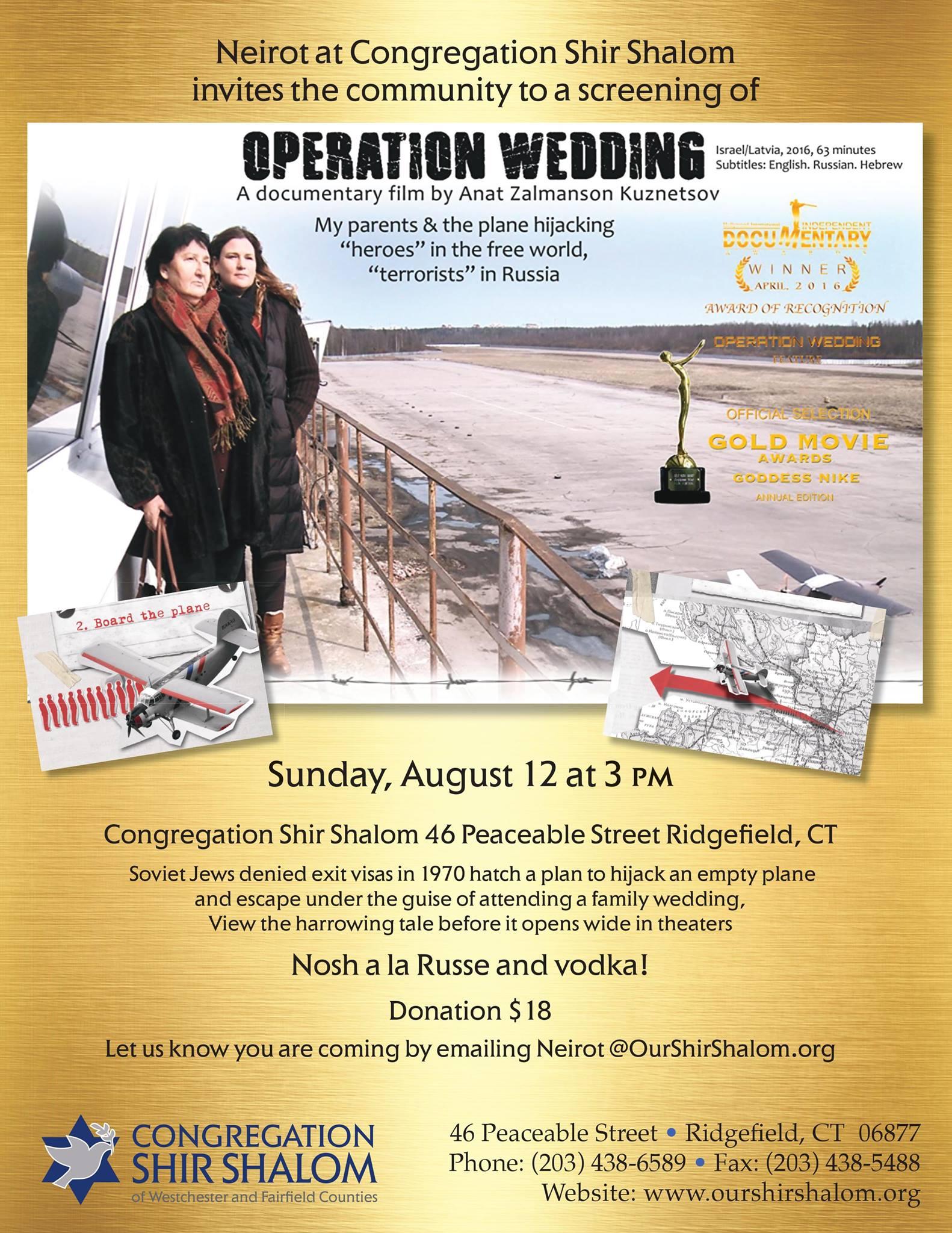 Operation-Wedding-Neirot