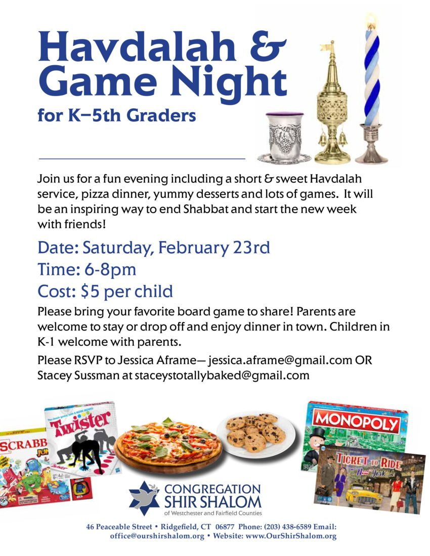 Game Night for K-5th Graders