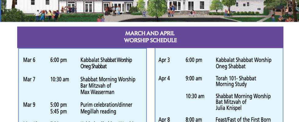 Our-Shir-Shalom-Mar-Apr-2020